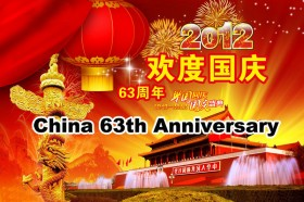 Happy National Day Oct 1st China