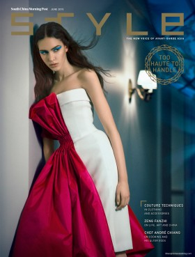 Tako Natsvlishvili in Gaultier Paris for SCMP Style Cover © Benjamin Kanarek